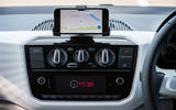 Volkswagen Up centre console