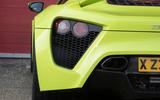 Zenvo TS1 GT rear lights