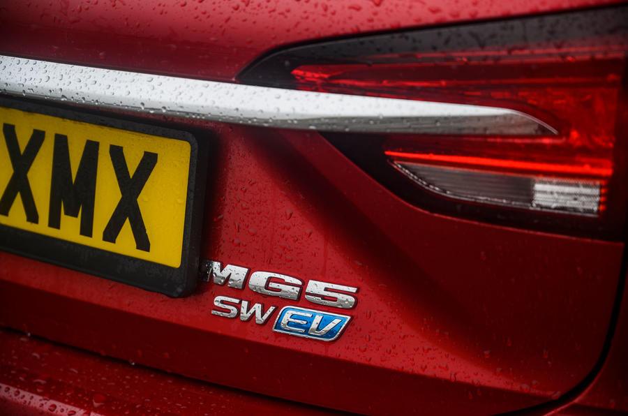 MG 5 SW EV 2020 Révision de l'essai routier - modèle arrière