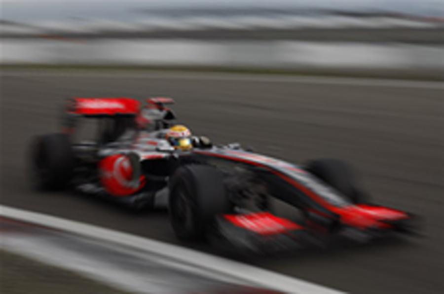Hamilton fastest in Germany