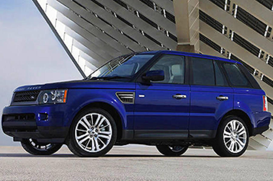 Range Rover Sport side profile