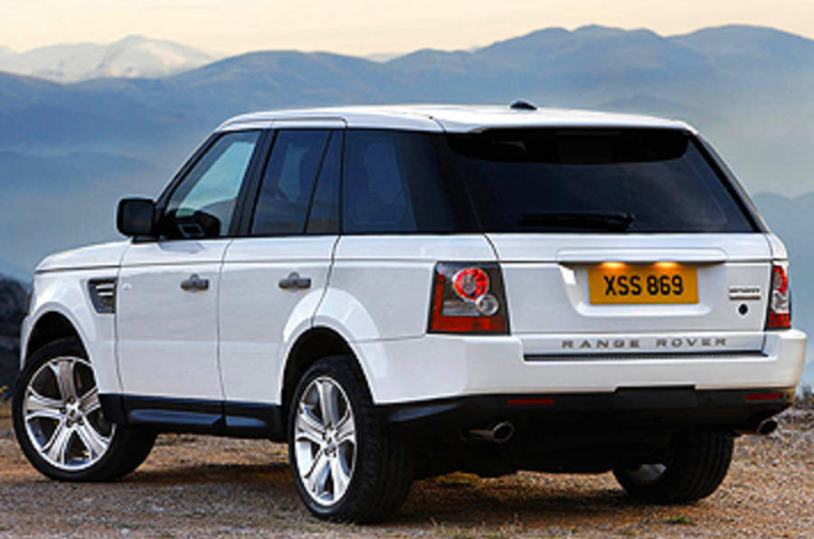 Range Rover Sport rear end