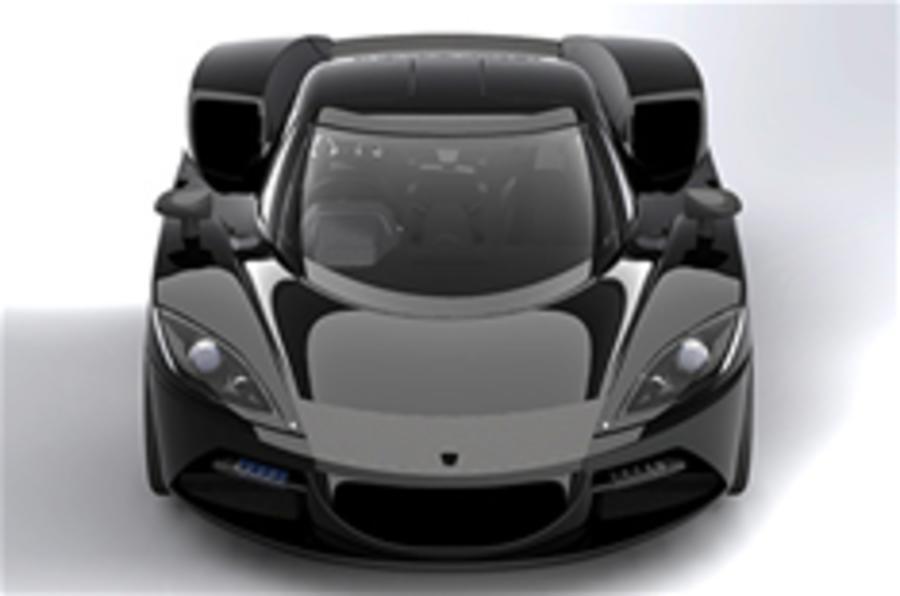 Arash plans Veyron beater