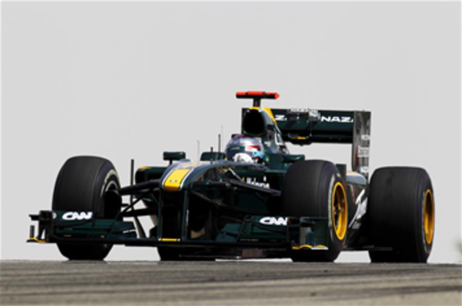 Lotus innocent in F1 'cheat' row