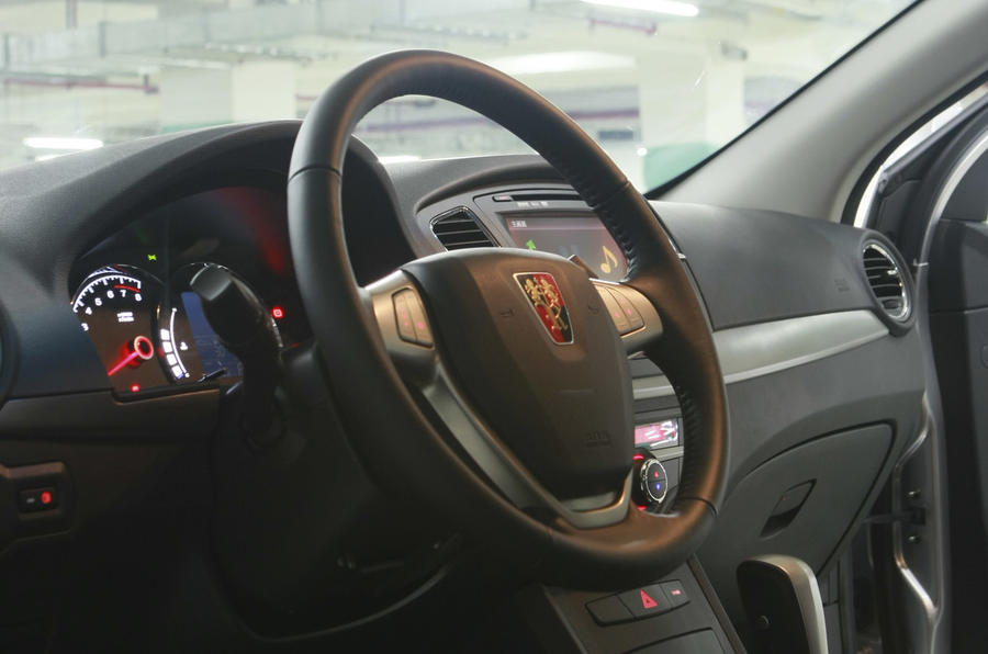 Roewe 350 interior