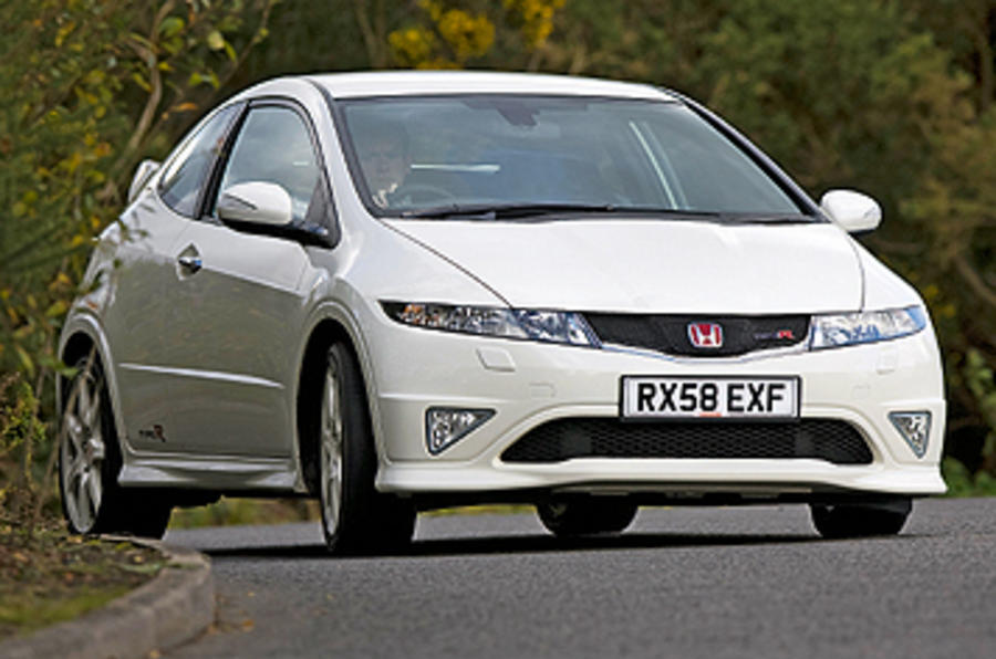 Honda Civic Type R LSD