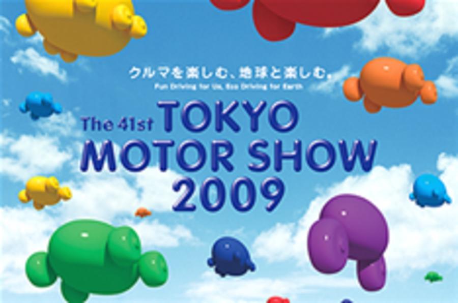 2009 Tokyo show in doubt