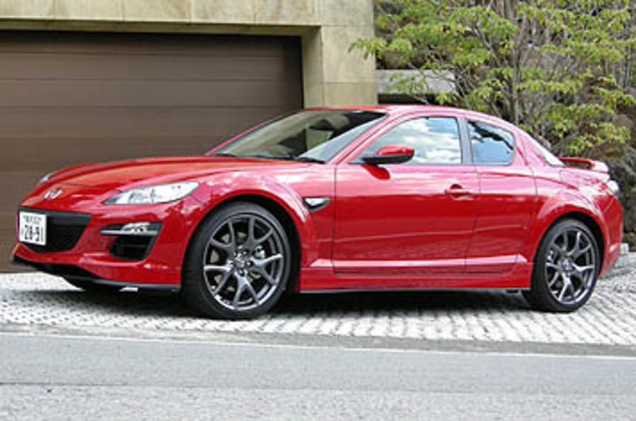 Mazda RX-8 Type RS