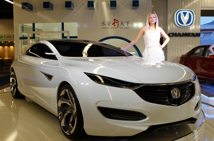 Frankfurt show: four Chang'an cars