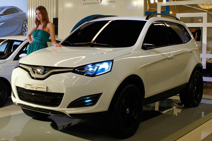 Frankfurt show: four Chang'an cars
