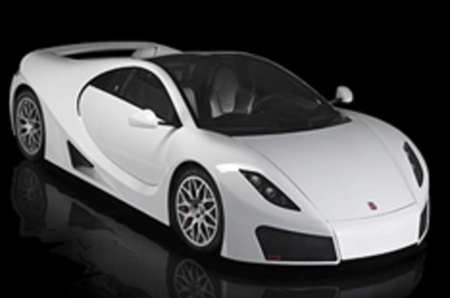 GTA Spano supercar unveiled