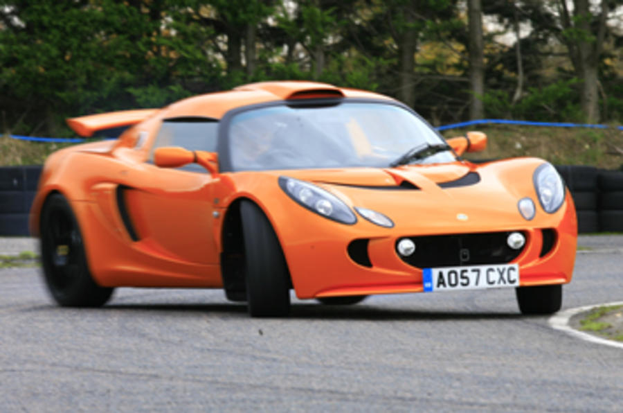 Lotus Exige S Performance Pack