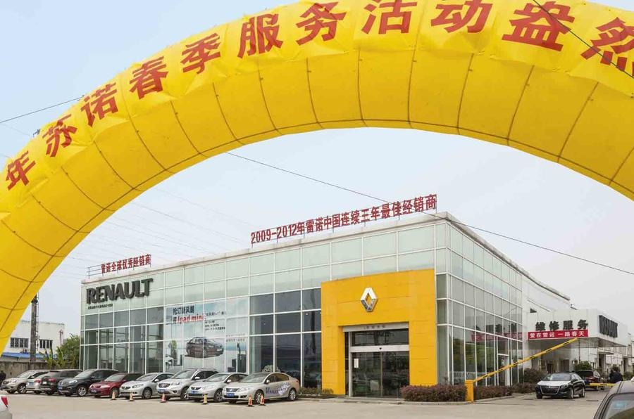 Renault to produce new SUVs in China
