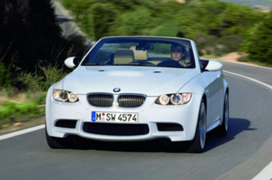 Cars News Gabby: Upcoming <b>bmw m3 convertible</b> 2009 cars wallpapers
