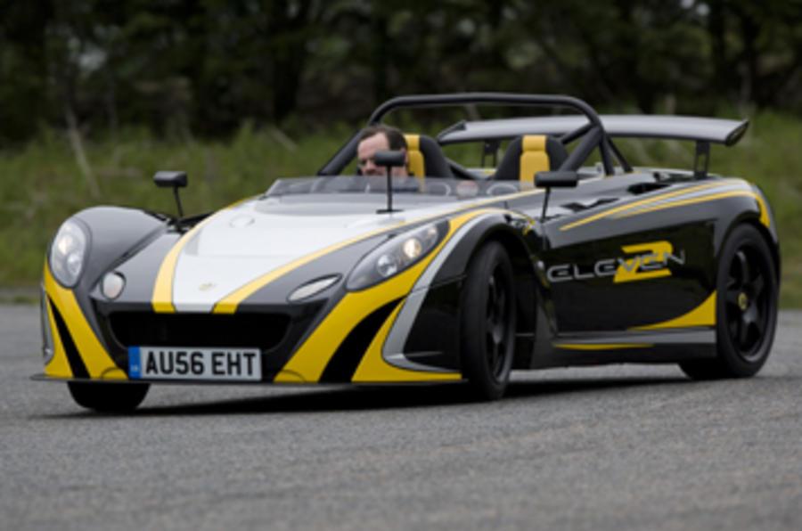 Lotus 2-Eleven review | Autocar