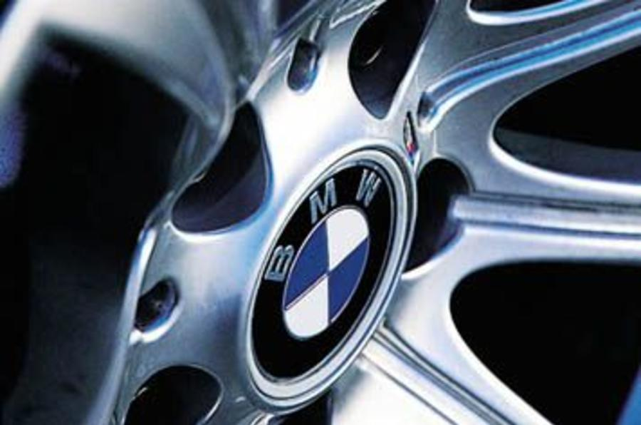 BMW M5 alloy wheels