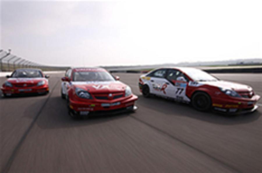 Vauxhall to quit BTCC