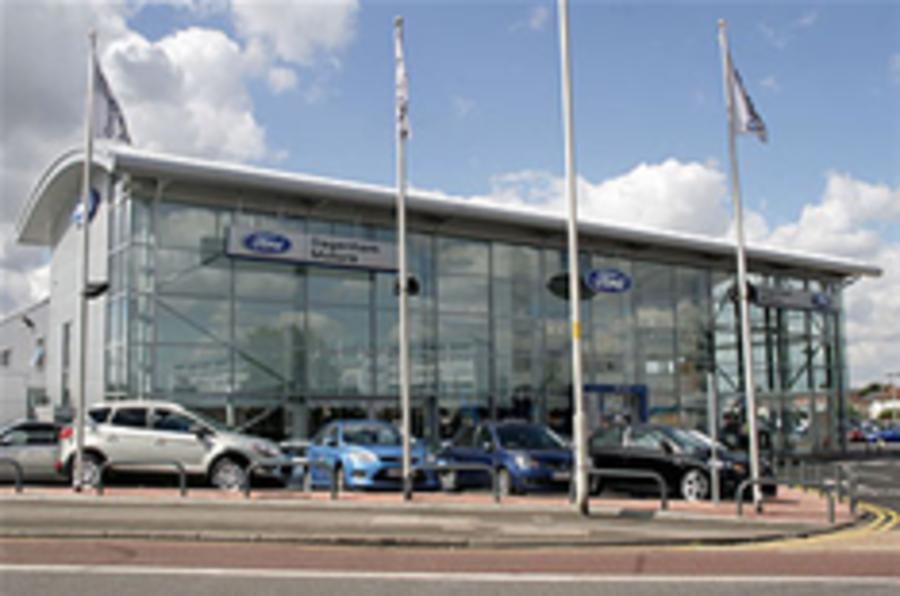 Ford's green showroom