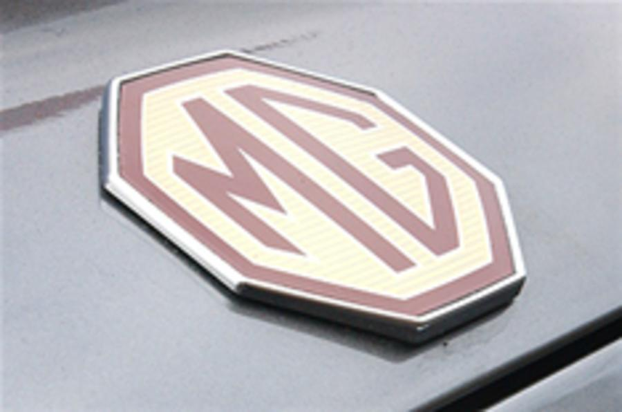 MG Rover enquiry completed