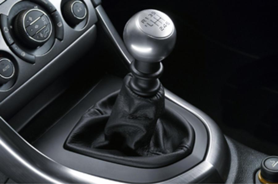 Peugeot 308 1.6 175 GT