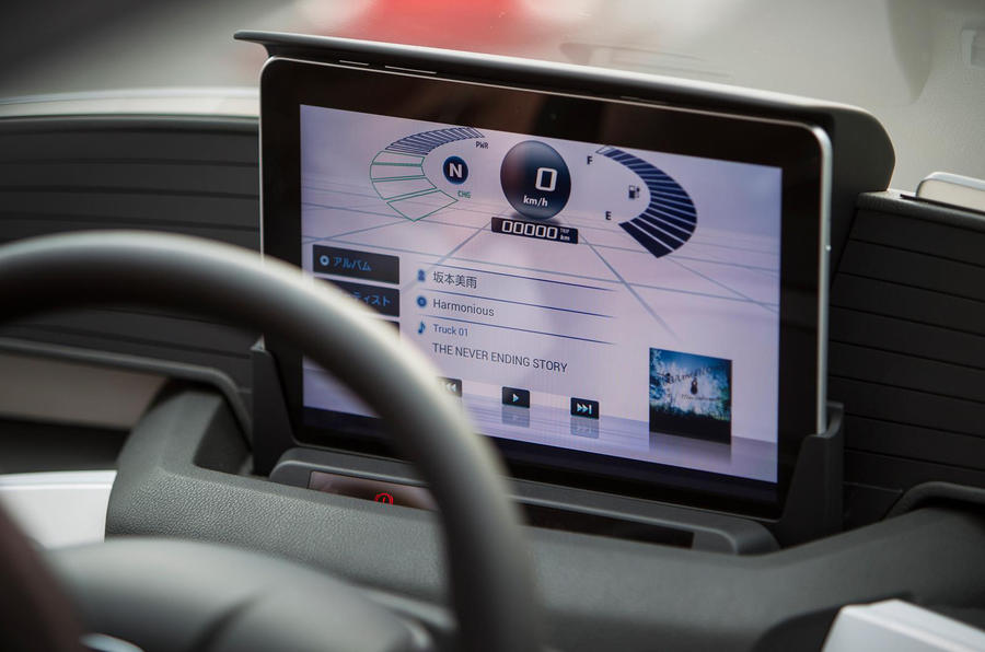 Honda to start testing Micro Commuter prototype