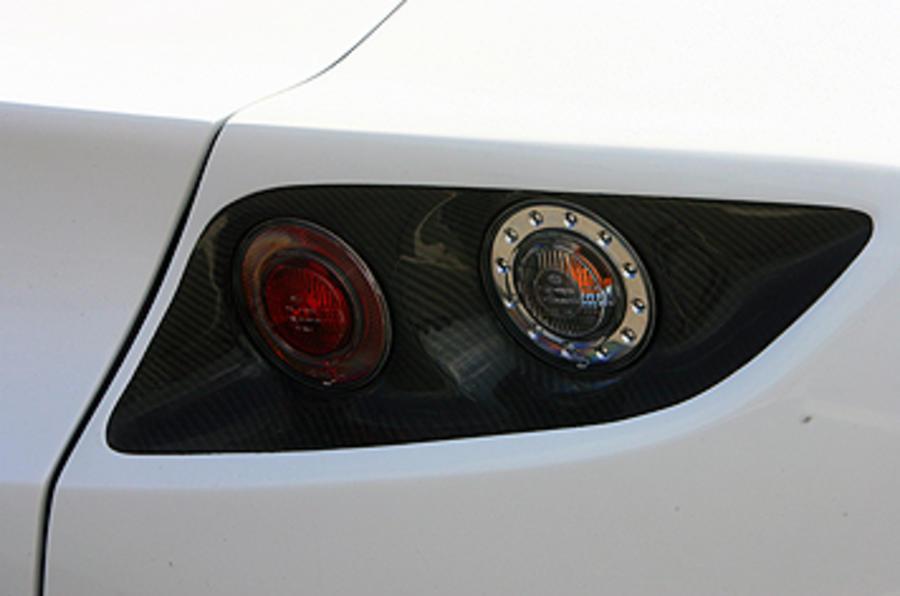 Farbio GTS-400 rear lights