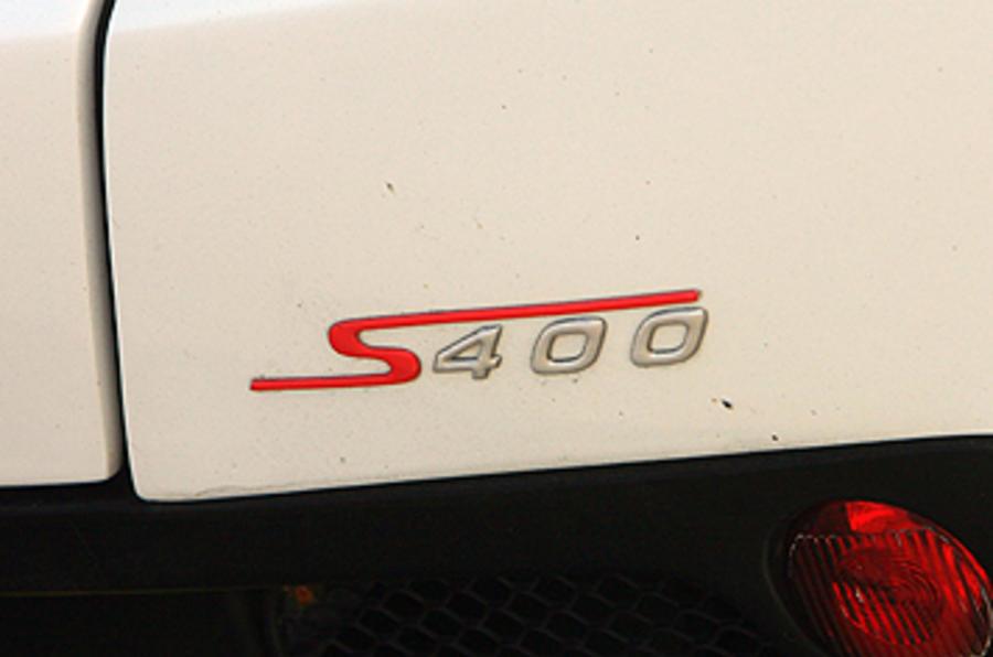 Farbio GTS-400 badging