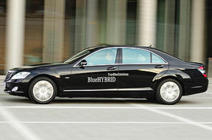 Mercedes Benz S400 BlueHybrid ...