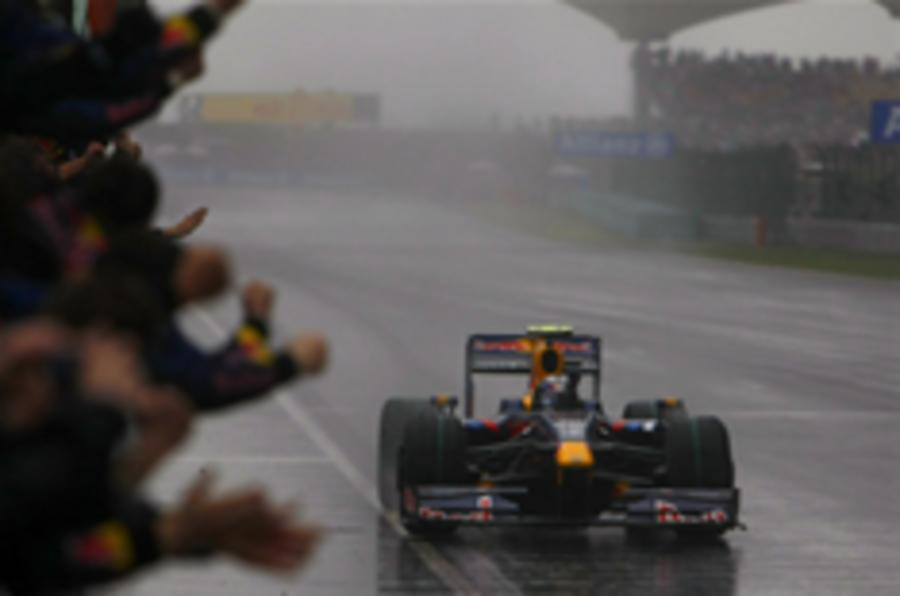 F1: Vettel wins for Red Bull