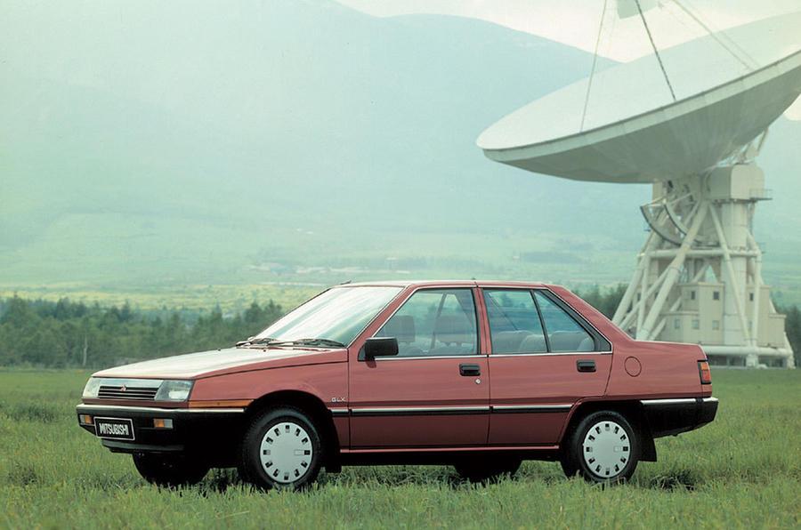 1980s mitsubishi cars