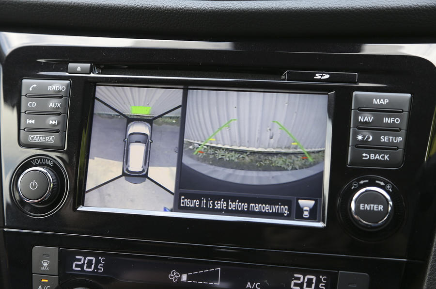 Nissan X-Trail rear camera