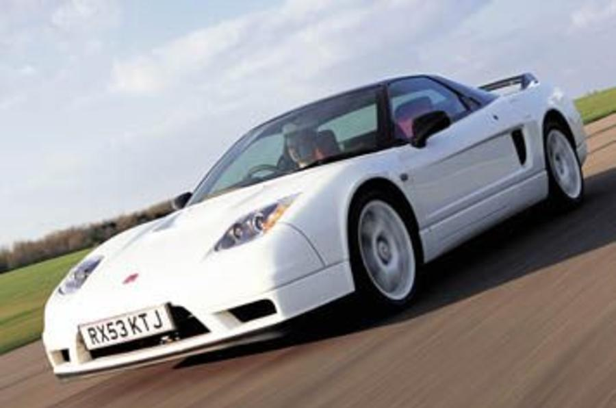 This NSX is a bit of all white