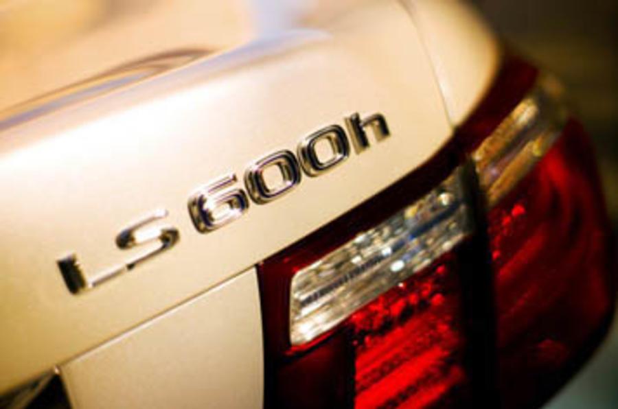 Lexus LS600h
