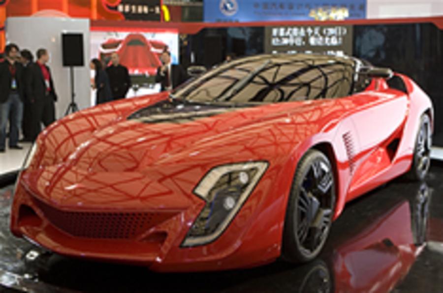 Bertone's Corvette ZR1 concept