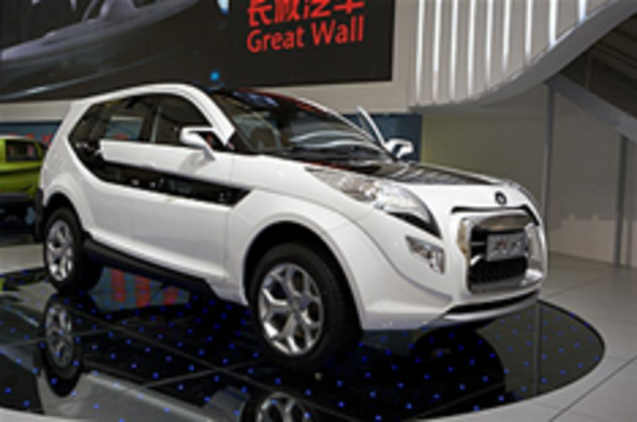 Great Wall's striking new 4x4