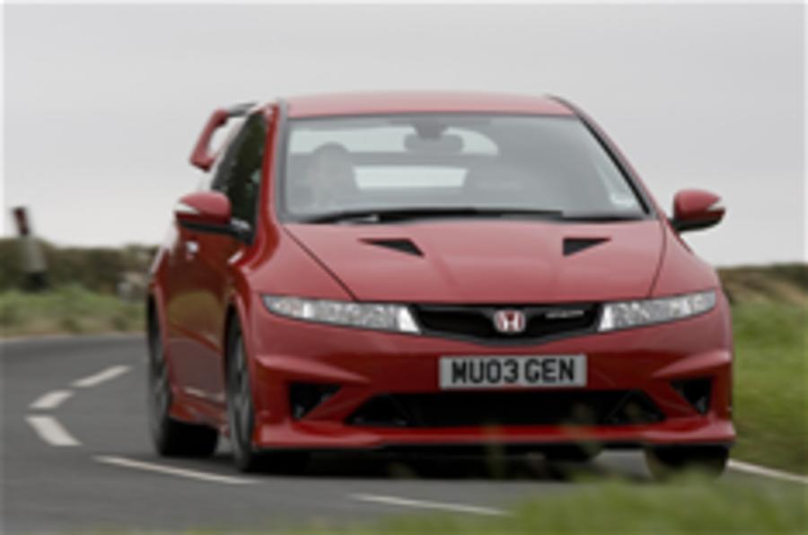 Mugen Civic Type R video