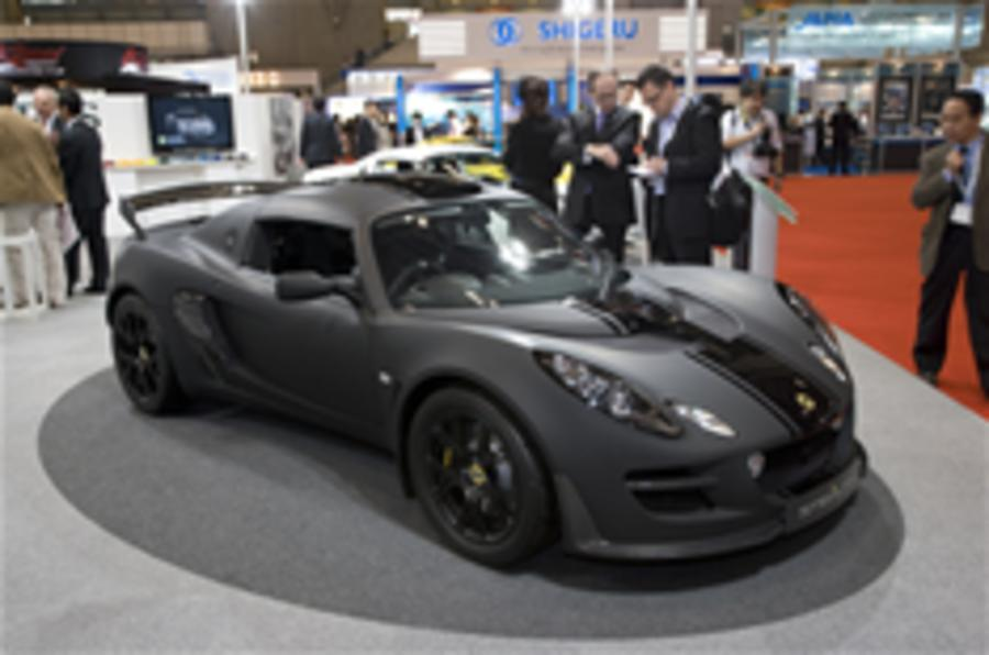 Lotus Scura revealed at Tokyo