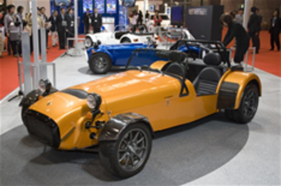 Caterham developing electric cars