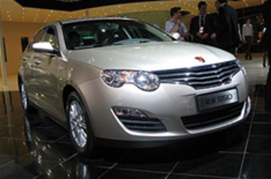 Beijing show: Roewe 550