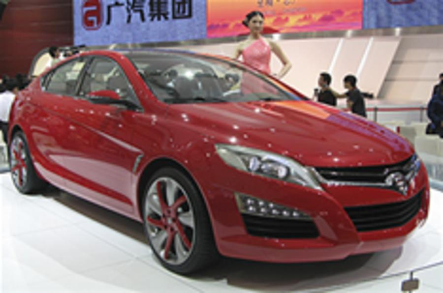 Chinese car makers merge