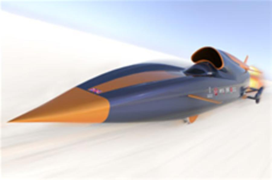 British speed record attempt