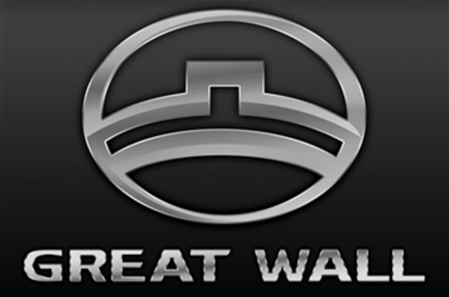 China's Great Wall: 'UK sales crucial'