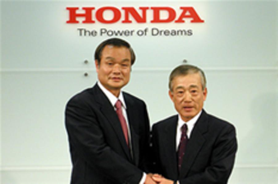 Honda announces new CEO