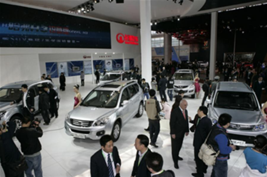 Beijing motor show on video