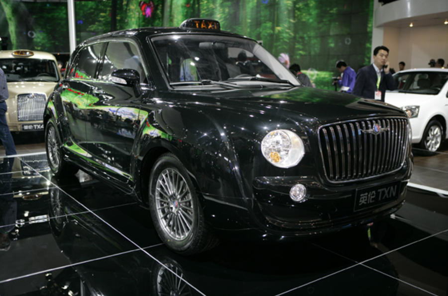 Geely makes a London taxi