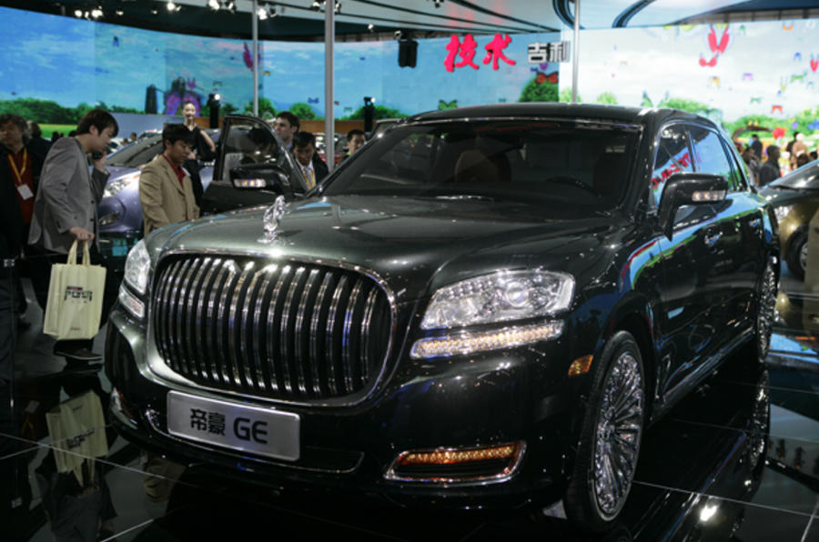 Geely: 'It's not a Rolls clone'