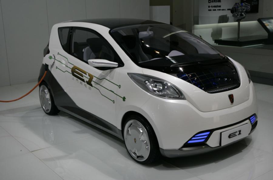 Beijing motor show: Roewe E1
