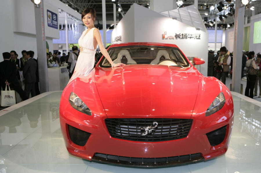 China makes a Ferrari 599