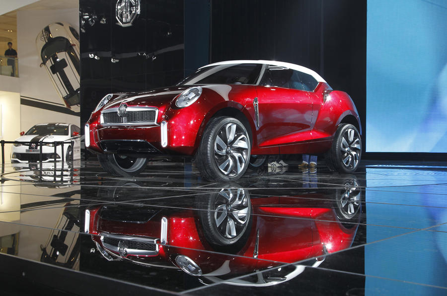 Beijing show: MG Icon SUV concept