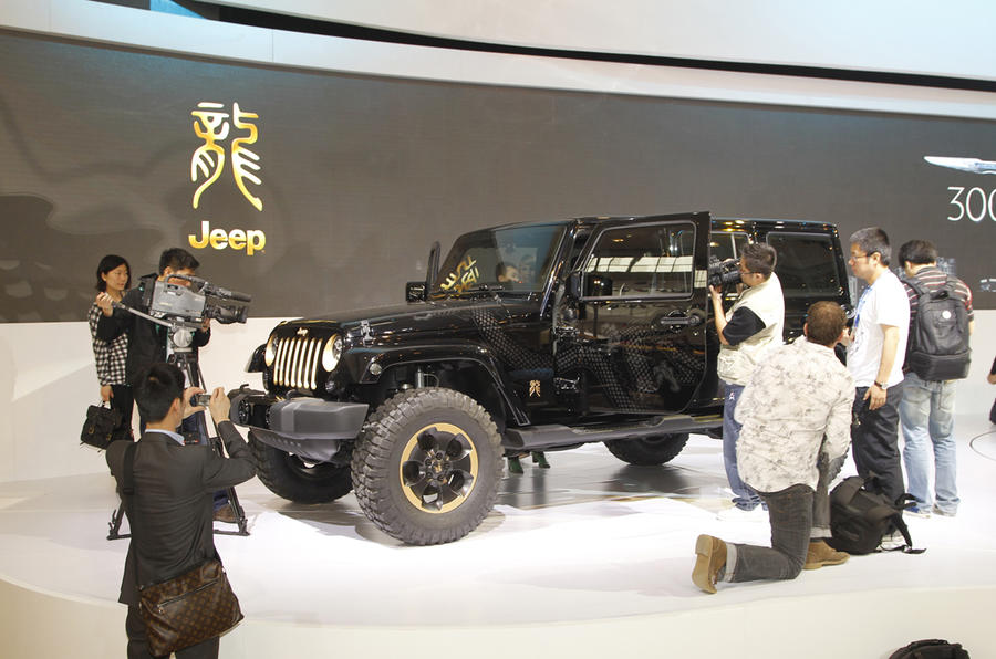 Beijing show: Chrysler and Jeep specials